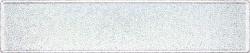 Funschild Silber mit Glitzer 520x110mm thumb