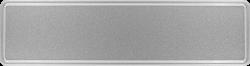 Namensschild Silber glitzer 340x90mm thumb