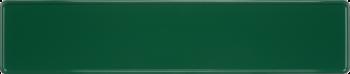 LKW Namensschild dunkelgrün 520x110mm thumb