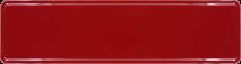 Namensschild bordeaux 340x90mm thumb
