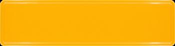 Namensschild gelb 340x90mm thumb