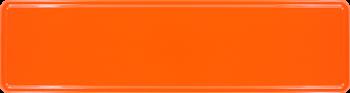 Namensschild orange 340x90mm thumb