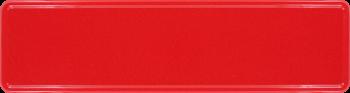Namensschild rot 340x90mm thumb